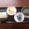 プレミアガーデンルーム@HOTEL THE MITSUI KYOTO