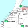 富山県 E8 北陸道 高岡砺波スマートICが全車種で利用可能に