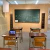 閉校になった沿岸部の小学校の思い出に触れる企画展「うみべの小学校」