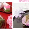 雑記帳5~3/3は桜餅、そのサイトに登録した覚えないですけど(怒)?