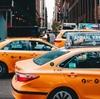 NYCはイエローキャブもビーガン?しかもUberより安い?