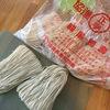 担仔麺を作る