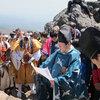 那須嶽開山祭2017
