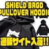 【バスブリゲード】BRGDロゴが前後に入ったパーカー「シールドBRGDプルオーバーフーディ」通販サイト入荷!
