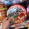 【台湾まぜそば麺屋はなびを食べました】d( ̄  ̄)
