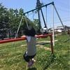 公園で  姉に教わる
