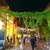 【ベトナム中部】アジアでいちばんお気に入りの場所(今のところ)