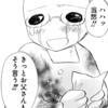 【速報】ど根性ガエルの娘 大月悠祐子 第17話配信 必見!これはすごすぎ【ネタバレ漫画レビュー】