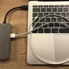 iPhoneの写真をMacBookに取り込む方法