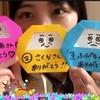 小島愛子まとめ2020年12月13日(日)7並べランキング発表配信の日(STU48 2期研究生)