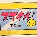 未来に続く学校づくり   (武雄市の教育改革ブログ)