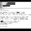 出会い系の返信が来るファーストメールの書き方内容