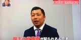 TBS系列『新・情報7daysニュースキャスター』でビートたけしさんと共演!?