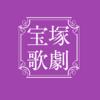 宝塚歌劇団 公演中止期間の延長決定 専門家会議の判断はいつ示されるのか。
