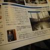 まるみや旅館*宮城県東鳴子温泉