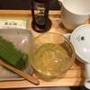 新緑茶房で香りを味わうin名古屋