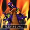あの竜王が降臨!! ドラゴンクエスト AM 伝説の魔王フィギュア 竜王 開封レビュー!!