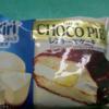 チョコパイ~レアチーズケーキ味~を食べました!