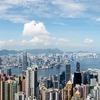 香港法人設立から、口座開設、年間維持費について