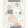 「チャー子と雪合戦」