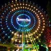 【大阪】光の遊園地で運動不足解消★ひらかたパーク