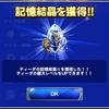 EX+シーモア:最終異体攻略パーティ公開 FF10いつか終わる夢 FFRK