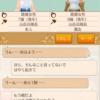 No.461  山岳兵団リーグ戦 第4回戦