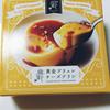 *PABLO* 黄金ブリュレチーズプリン 340円(税込)