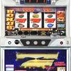 岡崎産業「ニューラッキージャックポット 7バージョン」の筐体&情報