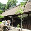 東久留米 緑の中の文化財・村野家住宅を見学