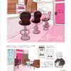 「地元の喫茶店シリーズ3」…扉を開ければピンク色「美唄の喫茶店 ドール」
