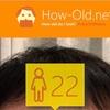 今日の顔年齢測定 121日目