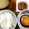 ストレスのない都道府県ランキング発表・・ストレスを溜めないコツは・・