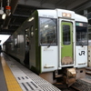 信州東北ローカル線乗り鉄の旅 6日目⑨ 快速しもきたで大湊線を行く