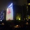 で、どっちがおすすめ? 2大絶景ルーフトップバー「Sugar」&「Red Sugar(紅糖)」@Kerry Hotel Hong Kong(ケリーホテル香港)