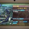 MHXX攻略:村上位★9『ライゼクス、再び!』 クリアー