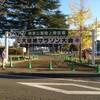 大田原マラソンの関門について調べてみた