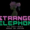 Strange Telephone(iOS版):電話番号から生成される奇妙な世界から少女は脱出できるのか