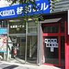 カフェ・エッシャー / 札幌市中央区北2条西3丁目 札幌第一ビル B1F