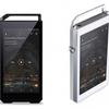 パイオニア初の携帯音楽プレーヤーXDP-100R発表。DSD / MQA再生、最大288GBストレージ搭載可能で約6万円
