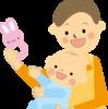 すぐに使えなくなる…育児グッズは節約して子育て。