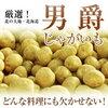 【犬レシピ】ノンオイルのポテトチップス