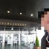 医大-35-福井大学病院 2011/4/29