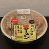 セブンの二郎「中華蕎麦 とみ田監修 豚ラーメン」で更に野菜&ニンニクをマシたらどうなるのか?