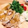 【食レポ】お家で簡単にアジア料理「海南鶏飯」/カルディコーヒーファーム
