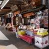今日の1枚 #613 東武日光駅前