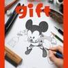 漫画家達による完全描きおろしディズニー公式イラスト集