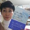 日本一醜い親への手紙