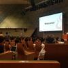 YAPC::Asia Tokyo 2015 参加してきました
