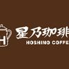 向山雄治のコーヒーショップ巡り!第1弾:星乃珈琲店のご紹介!☆彡